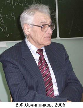 фотографию с посвящения первокурсников исторического факультета кемгу